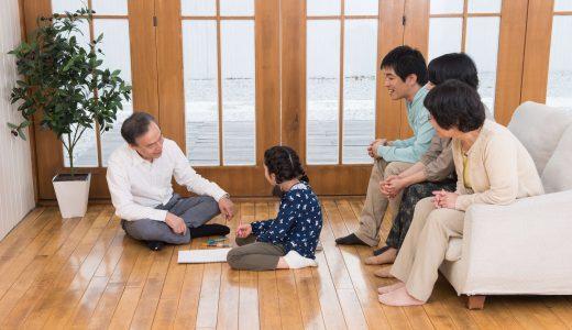 家族信託の契約の流れとは?